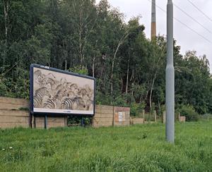 Ostrava, 2004